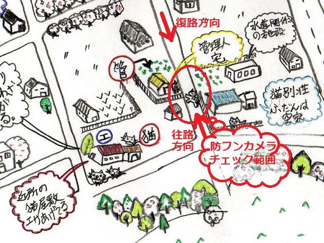 自宅周辺の手書き地図絵