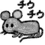 ネズミの画像